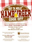 Hot TaMolly Hamburger Cook-Off @ SAU Welcome Center Lawn