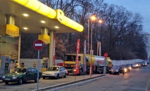 Ukraine long line for gas